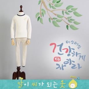 Long-sleeve bamboo clothes <br> <font color=#d2446c><b>_health</b></font> </br>