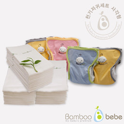 Mild bamboo cloth diaper <br> Day [square] All day Set