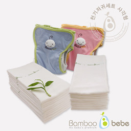 Mild bamboo cloth diaper <br> Set during the day [square] only