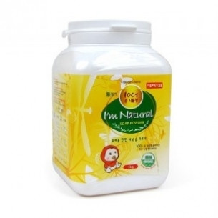 Natural Laundry Soap Powder (Baby) -1kg