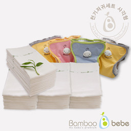 Mild bamboo cloth diaper <br> Day [square] all day full Set