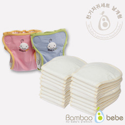 Mild bamboo cloth diaper <br> Only during the day Set [wing type]