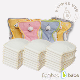 Mild bamboo cloth diaper <br> All day Set [Wing Type]