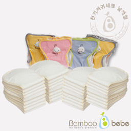Mild bamboo cloth diaper <br> Full Set [Wing Type]