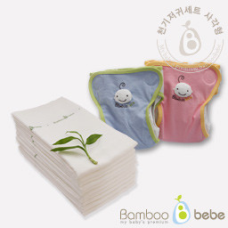 Mild bamboo cloth diaper <br> Rash [square] Prevention Set