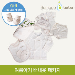 Summer baby linen package <br> <font color=#d2446c><b>[Cream presentation]</b></font>