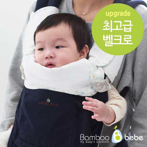 All-In-One Drool Bib SET
