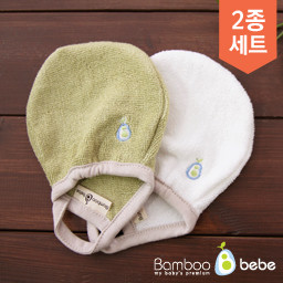 Bamboo Baby Washing Mitten 2pcs set