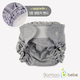Bamboo Safe Diaper Cover_ Windy Gray