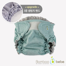 Bamboo relief diaper cover_ Sky mint