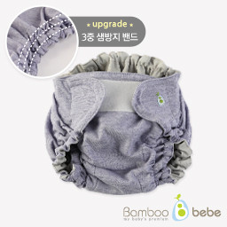 Mild Bamboo Relief Cloth Diaper Cover_ Lavender Violet