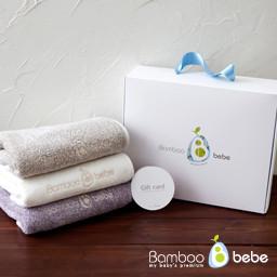 Mild bamboo loop in face towel <br> [3-piece set]