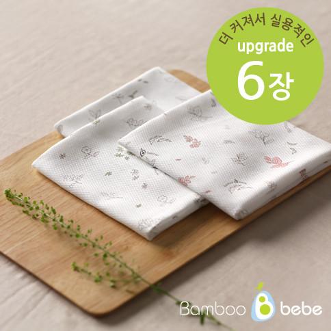 Bamboo Embossed Gauze Handkerchief 6pcs set