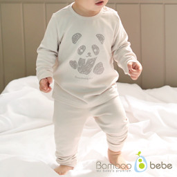 Mild Bamboo All Day Slim Set (6 to 24 months) <br> <b>(White / Beige)</b>