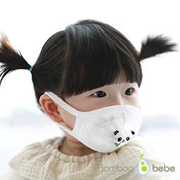 Mild Bamboo Panda Baby Mask (3-12 months)